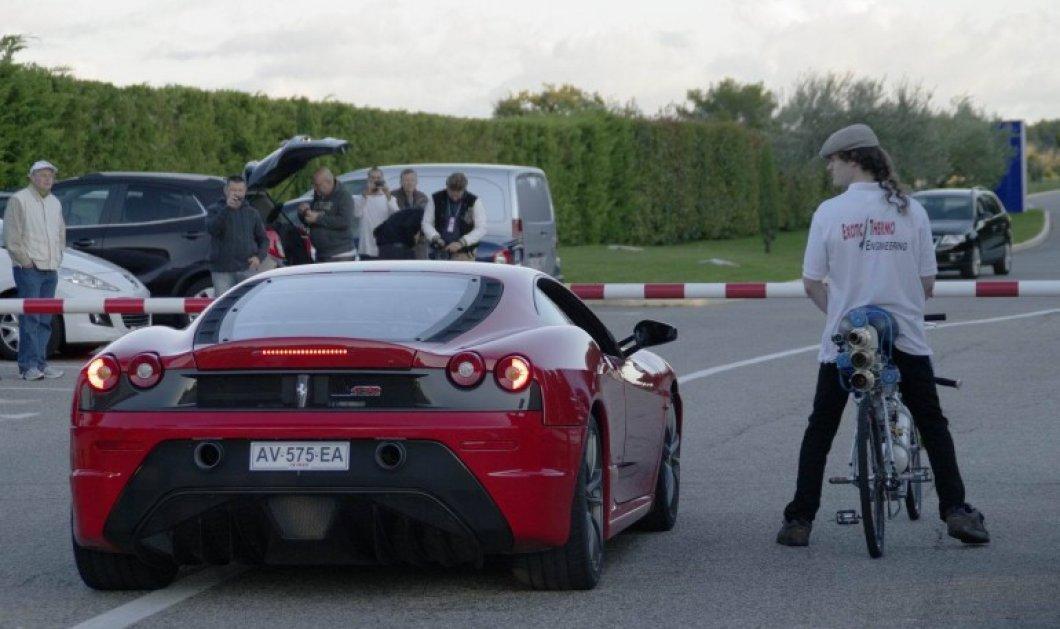 Bίντεο ημέρας: ''Φτωχό πλην τίμιο'' ποδήλατο προσπερνάει αστραφτερή  Ferrari & γίνεται viral - Κυρίως Φωτογραφία - Gallery - Video
