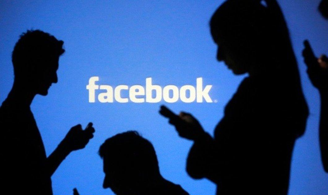 H WhatsApp ετοιμάζεται να μοιραστεί τον αριθμό τηλεφώνου σας με το... Facebook - Δείτε πως να το αποφύγετε  - Κυρίως Φωτογραφία - Gallery - Video