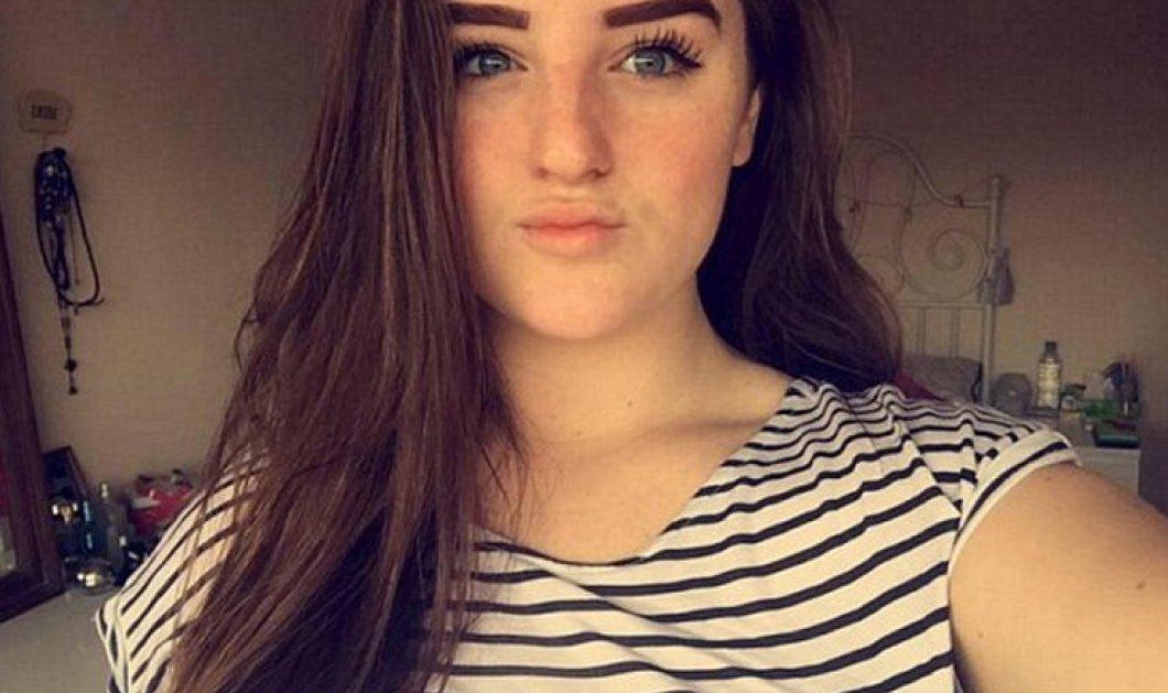 Θρήνος στο Ην. Βασίλειο - Η 16χρονη Phoebe αυτοκτόνησε γιατί διέρρευσε φώτο στο fb χωρίς την άδεια της   - Κυρίως Φωτογραφία - Gallery - Video