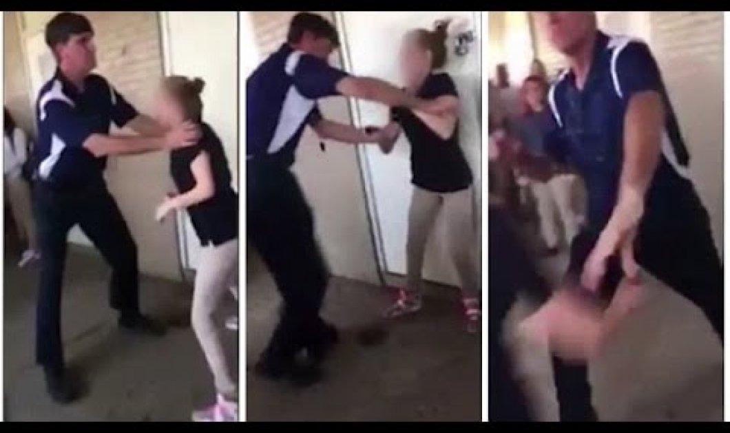 Μπροστά στους συμμαθητές της: Μαθήτρια επιτίθεται στον καθηγητή της με όπλο ηλεκτροσόκ (βίντεο) - Κυρίως Φωτογραφία - Gallery - Video