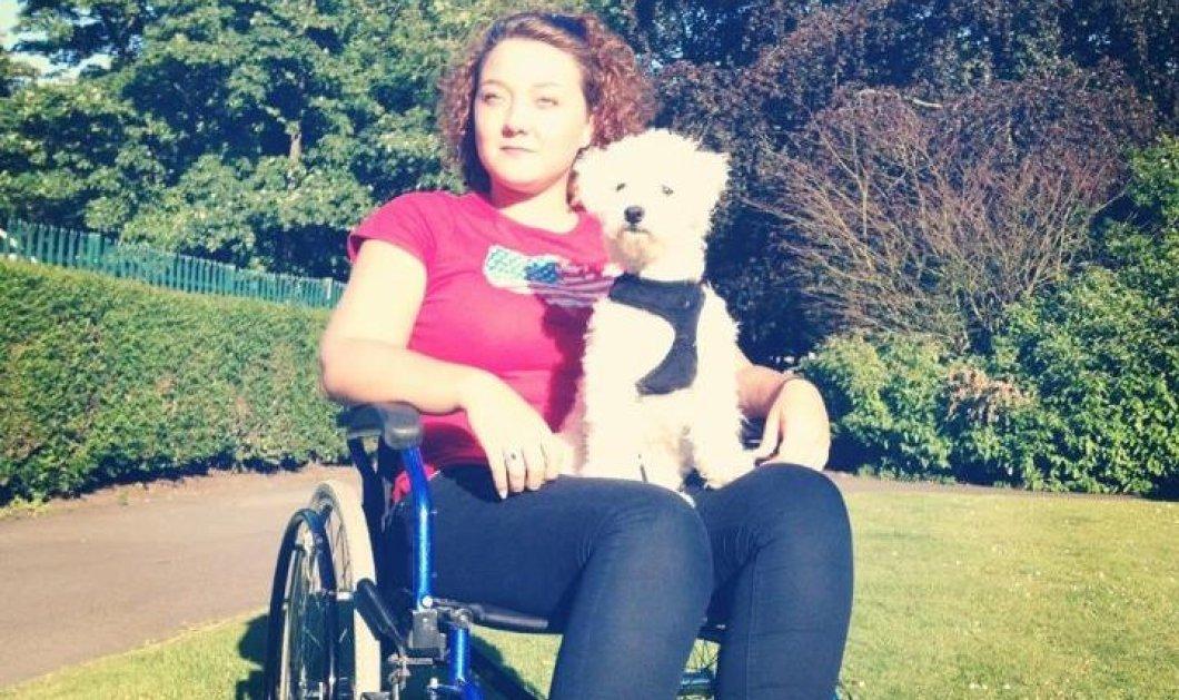 Νεαρή τουρίστρια έμεινε ανάπηρη από τυρί που έφαγε στην Κω - Η κατάσταση της χειροτερεύει μέρα με την μέρα - Κυρίως Φωτογραφία - Gallery - Video