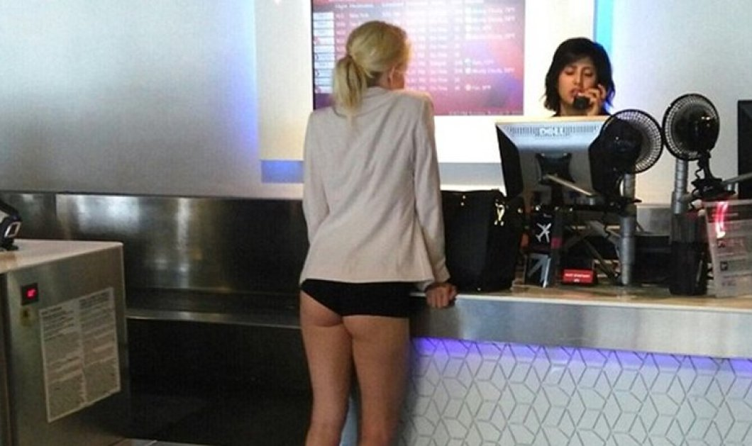 Καλλονή πήγε στο αεροδρόμιο για να ταξιδέψει... φορώντας μόνο το εσώρουχο της (Φωτό) - Κυρίως Φωτογραφία - Gallery - Video