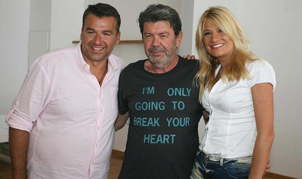 Γιάννης Λάτσιος: Δημοσιεύει φωτό από τις διακοπές του με Λιάγκα - Σκορδά & βάζει τέλος στα σενάρια για διαζύγιο - Κυρίως Φωτογραφία - Gallery - Video