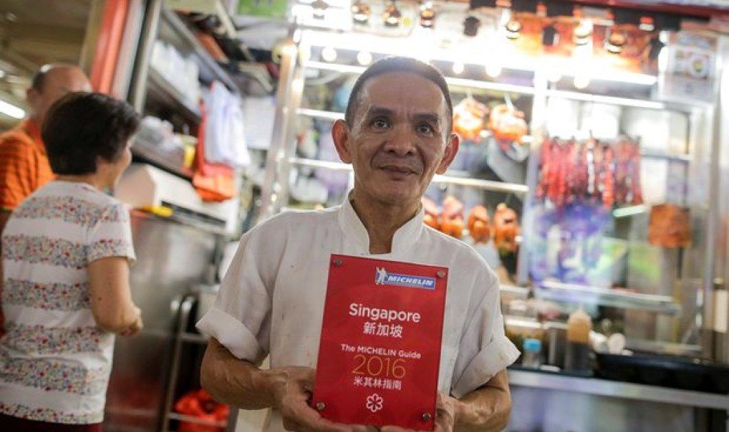 Καντίνα στην Σιγκαπούρη με πιάτα 2 δολαρίων απέκτησε.... αστέρι Michelin - Το street food στα καλύτερα του - Κυρίως Φωτογραφία - Gallery - Video