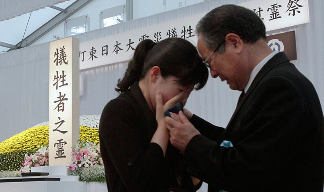 Tι άλλο θα δούμε: Στην Ιαπωνία νοικιάζουν αγόρια που κλαίνε για να.. συγκινήσουν  τους εργαζομένους - Κυρίως Φωτογραφία - Gallery - Video