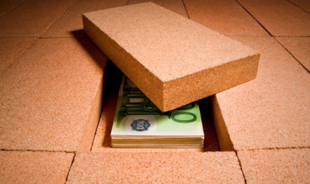 Πρόβα περιουσιολόγιου από Οκτώβρη: Αναλυτικά πως πρέπει να δηλώσετε καταθέσεις, θυρίδες και ... λεφτά στα στρώματα - Κυρίως Φωτογραφία - Gallery - Video