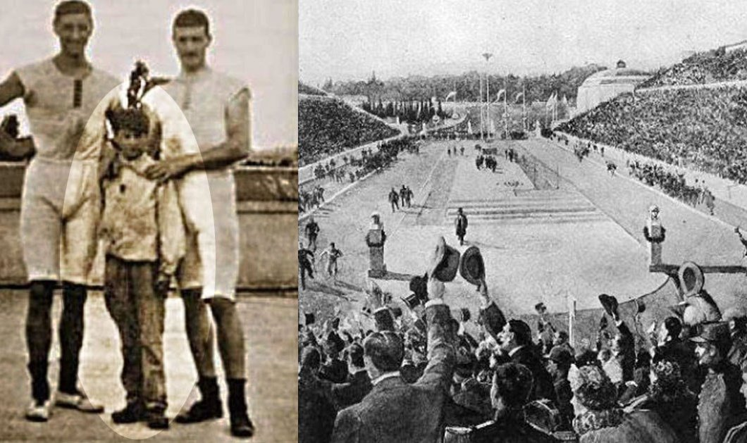 Vintage Story: Όταν το 1896 ο 10χρονος Δημήτριος Λούνδρας συμμετείχε στους Ολυμπιακούς της Αθήνας - Έγινε ο νεότερος Ολυμπιονίκης όλων των εποχών - Κυρίως Φωτογραφία - Gallery - Video