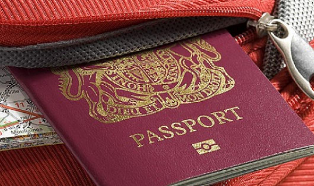 Τον νέο τρόπο έκδοσης διαβατηρίων παρουσίασε η Κυβέρνηση - Ποιές είναι σημαντικές αλλαγές - Κυρίως Φωτογραφία - Gallery - Video