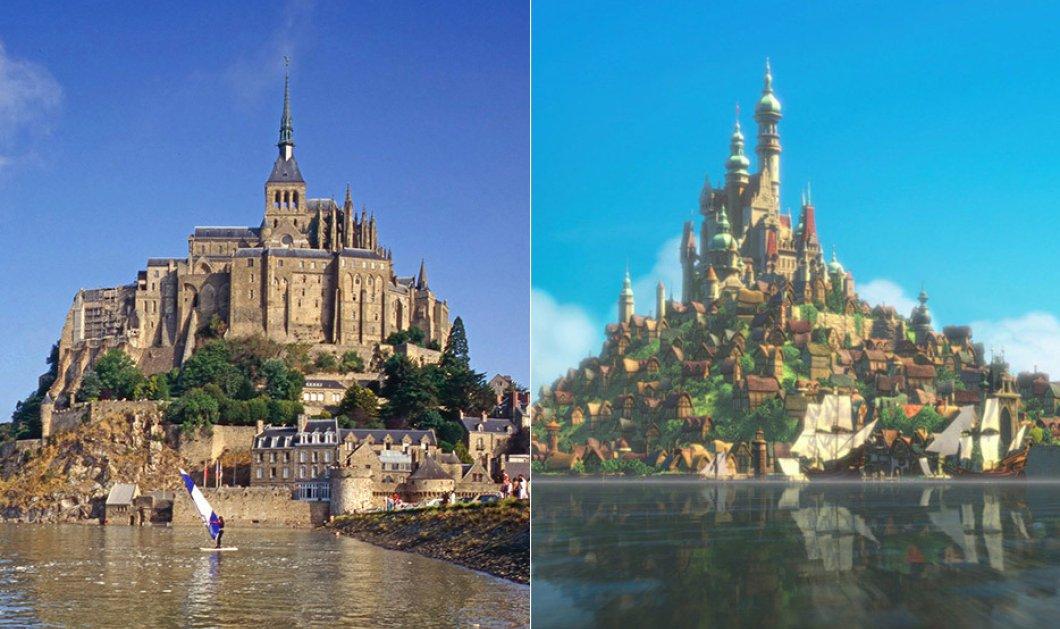 Όταν τα παραμύθια εμπνέονται από την φύση: Φωτό από τοπία της Disney που είναι πιστή αντιγραφή πραγματικών τοποθεσιών - Κυρίως Φωτογραφία - Gallery - Video