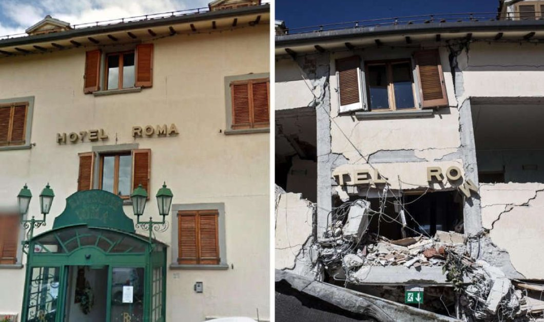 Hotel Roma - Aματρίτσε: Το ξενοδοχείο σύμβολο πριν & σε φωτό ερείπιο μετά τον σεισμό - Κυρίως Φωτογραφία - Gallery - Video