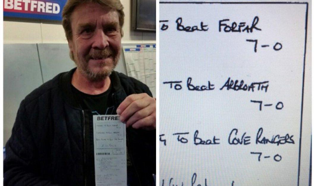 Ο τυχερός της ημέρας: Ο Στηβ πόνταρε μία στερλίνα και κέρδισε σχεδόν 58.000 λίρες - Κυρίως Φωτογραφία - Gallery - Video