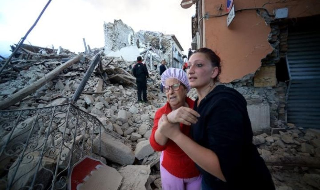 Βίντεο - ντοκουμέντο: Οι κραυγές για βοήθεια μετά το φονικό  σεισμό στην Ιταλία - Κυρίως Φωτογραφία - Gallery - Video