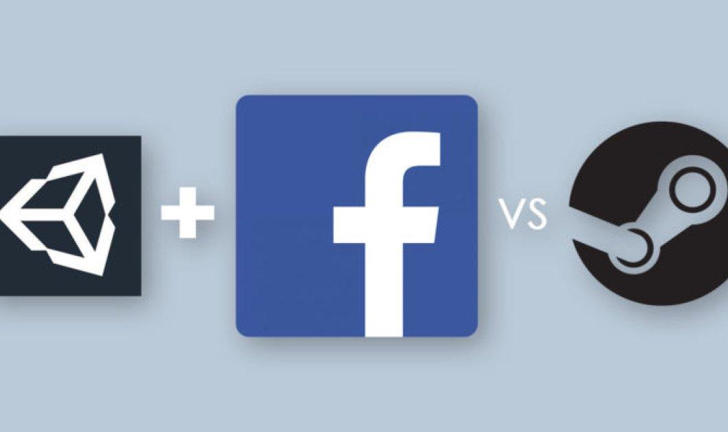 Έρχονται τα video games του Facebook - Σε συνεργασία με την εταιρία Unity - Κυρίως Φωτογραφία - Gallery - Video