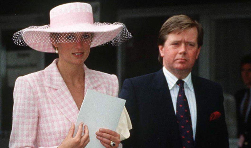 Το παράκανε ο πρώην σωματοφύλακα της Diana: Ζήτησε να στείλουν τον δονητή της με διπλωματικό σάκο - Κυρίως Φωτογραφία - Gallery - Video