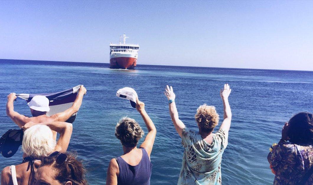 """Βίντεο -  Made in Greece!!! Φοβερό το κατευόδιο με βουτιές στη Σίκινο γιά το """"Αδαμάντιος Κοραής"""" που τους φέρνει τουρίστες   - Κυρίως Φωτογραφία - Gallery - Video"""