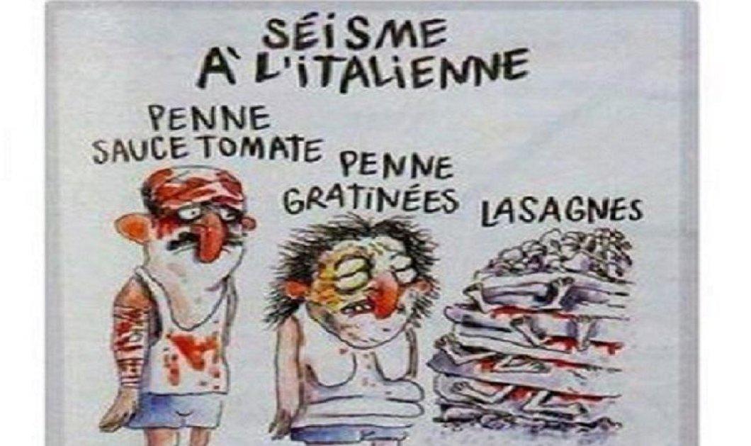 Μήνυση στο Charlie Hebdo καταθέτει ο Δήμος Αματρίτσε για τα προσβλητικά σκίτσα με τα θύματα του φονικού σεισμού - Κυρίως Φωτογραφία - Gallery - Video