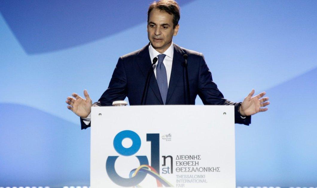 """Κ. Μητσοτάκης: """"Δεν είναι σωστό να υπονοεί ο πρωθυπουργός πως θα βάλει να με συλλάβουν - Από τα σανό περάσαμε στα βοσκοτόπια"""" - Κυρίως Φωτογραφία - Gallery - Video"""
