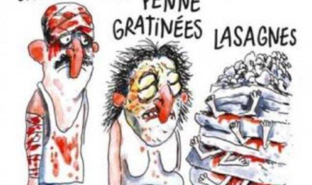 """Το Charlie Hebdo """"το παράκανε"""" ξανά! - Οργή στην Ιταλία για ντροπιαστικό σκίτσο με πρωταγωνιστές τα θύματα του σεισμού  - Κυρίως Φωτογραφία - Gallery - Video"""