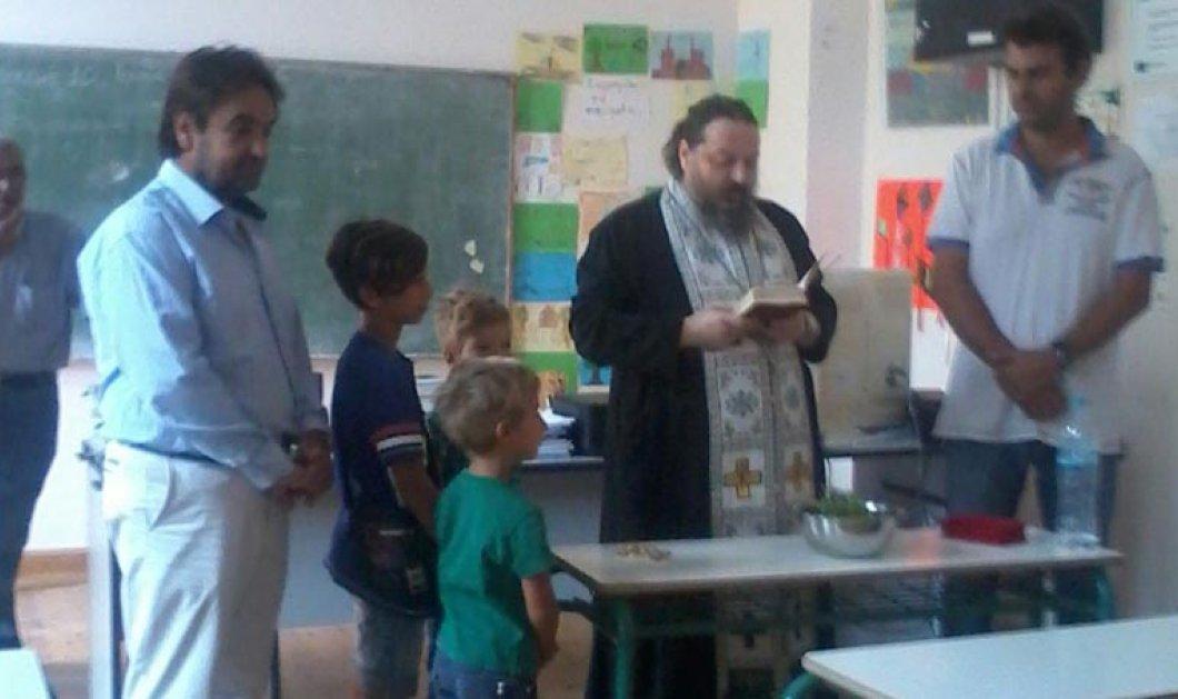 Το κουδούνι χτύπησε και στο δημοτικό σχολείο της Ερείκουσας - Παρόντες και οι 3 μοναδικοί μαθητές, περιμένουν τη δασκάλα τους! - Κυρίως Φωτογραφία - Gallery - Video