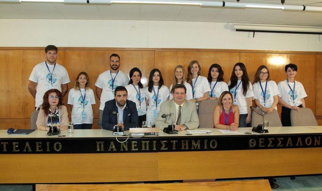 Good News: Το ΑΠΘ διοργανώνει Παγκόσμια Ολυμπιάδα Νεοελληνικής Γλώσσας -Υποψήφιοι από Αυστραλία, Αζερμπαϊτζάν, Μολδαβία - Κυρίως Φωτογραφία - Gallery - Video