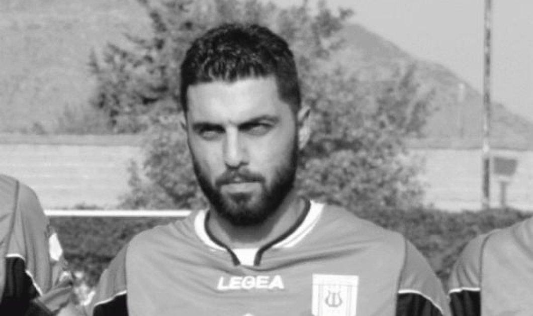 Τραγωδία στη Δράμα: Νεκρός από τροχαίο ο 28χρονος ποδοσφαιριστής Κώστας Μαριάδης  - Κυρίως Φωτογραφία - Gallery - Video