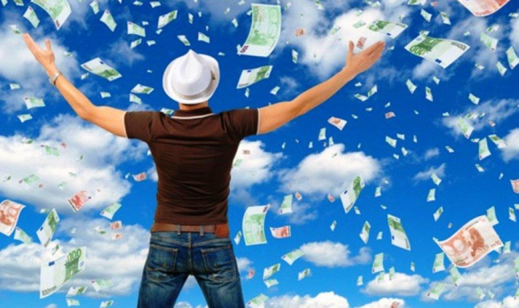 Από που είναι ο ο νικητής του Λαϊκού Λαχείου που Κέρδισε 2,7 εκατ. ευρώ; Βίντεο  - Κυρίως Φωτογραφία - Gallery - Video