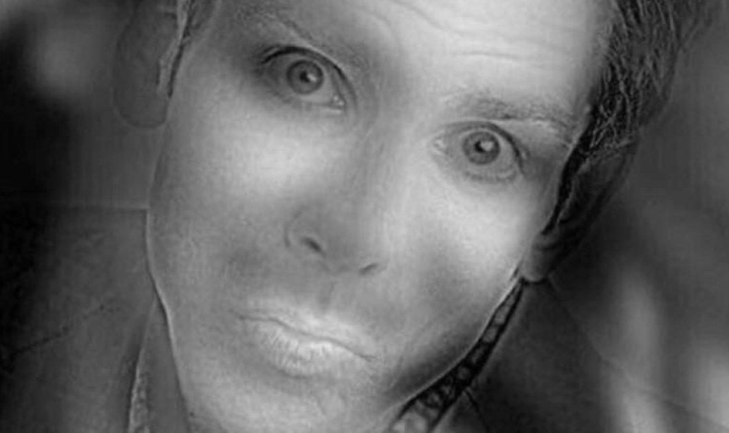 Aν μισοκλείσετε τα μάτια θα δείτε ένα χαμογελαστό γυναικείο πρόσωπο στην εικόνα- Γιατί συμβαίνει αυτό;  - Κυρίως Φωτογραφία - Gallery - Video