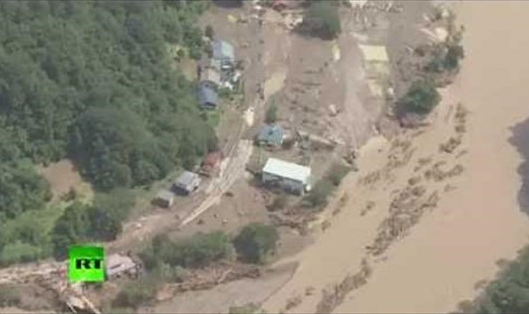 Έντεκα νεκροί και 1.600 αποκλεισμένοι λόγω τυφώνα στην Ιαπωνία  - Κυρίως Φωτογραφία - Gallery - Video