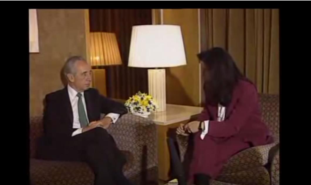 Πέθανε σε ηλικία 93 ετών o Σιμόν Πέρες - Η αποκλειστική μου συνέντευξη με τον πρώην Πρόεδρο του Ισραήλ από το Μega - Κυρίως Φωτογραφία - Gallery - Video