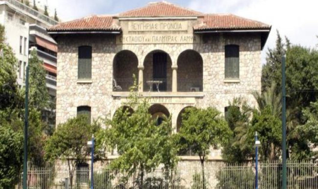 Καθαίρεσε τη διοίκηση του Γηροκομείου ο Δήμος Αθηναίων - Κατηγορείται για απιστία & υπεξαίρεση χρημάτων - Κυρίως Φωτογραφία - Gallery - Video