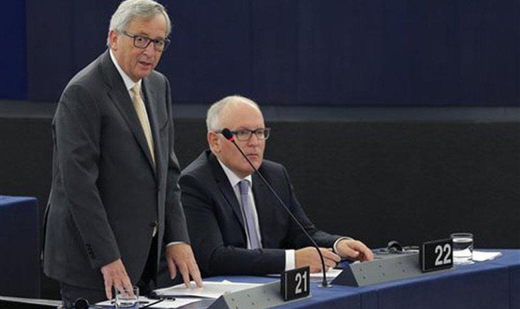 Ο Ζαν - Κλοντ Γιούνκερ προτείνει: Διπλασιασμό του επενδυτικού σχεδίου της Ε.Ε.  - Κυρίως Φωτογραφία - Gallery - Video
