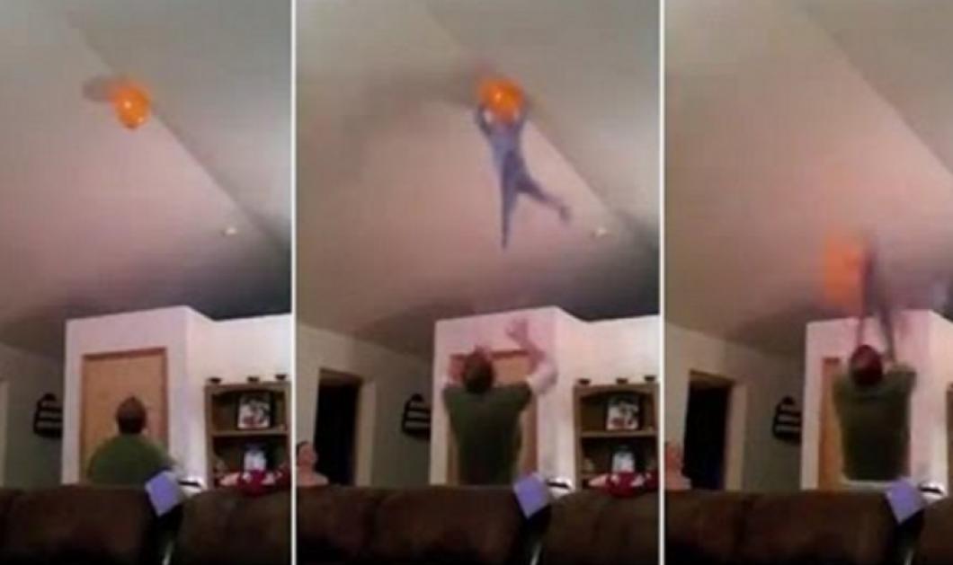 Βίντεο: Τρελάρας - γυμναστής - μπαμπάς, πέταξε ψηλά τον γιό του στο ταβάνι για να πιάσει ένα μπαλόνι   - Κυρίως Φωτογραφία - Gallery - Video