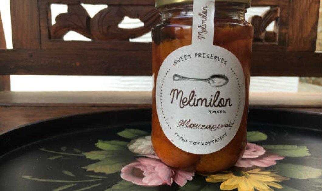 Μade in Greece το Μελίμηλον, απίστευτη μαρμελάδα κίτρο & γλυκό μανταρινάκι    - Κυρίως Φωτογραφία - Gallery - Video