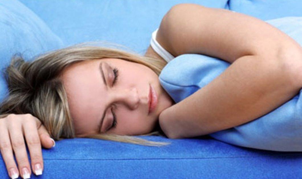 Νέα έρευνα: Ο ύπνος μας βοηθά να θυμόμαστε καλύτερα όσα πράγματα θεωρούμε σημαντικά - Κυρίως Φωτογραφία - Gallery - Video