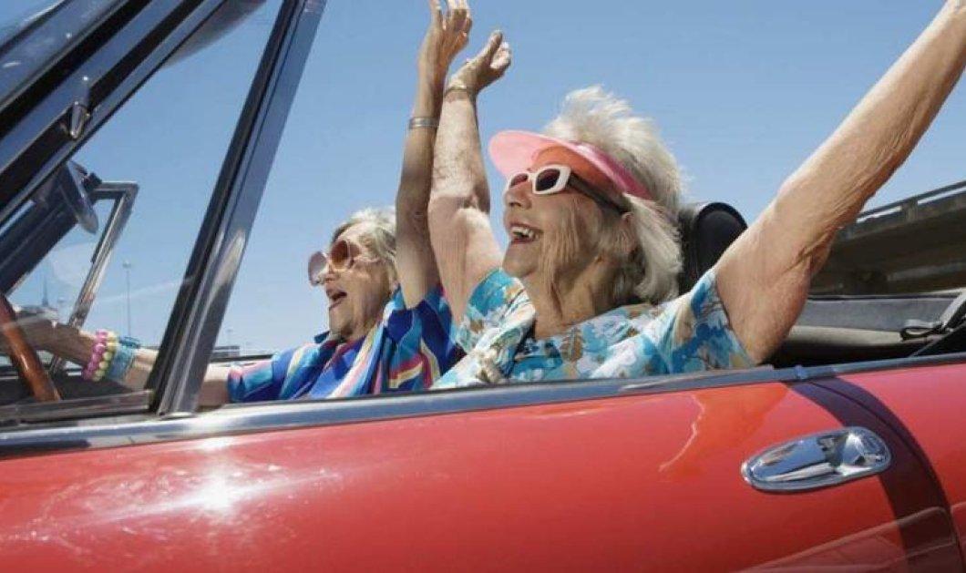 Νέα έρευνα: Οι ηλικιωμένοι «δεν είναι οι πιο επικίνδυνοι οδηγοί» - Διαβάστε αναλυτικά γιατί  - Κυρίως Φωτογραφία - Gallery - Video