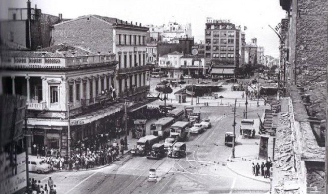 "Vintage Story: Ένα ξεκαρδιστικό όμορφο ρεπορτάζ από τους ""πανεριτζήδες""  της Αιόλου & της παλιάς Αθήνας   - Κυρίως Φωτογραφία - Gallery - Video"