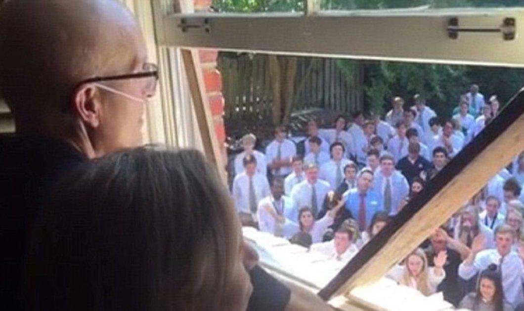 Πολύ συγκινητικό βίντεο: Οι μαθητές τραγουδούν έξω από το  σπίτι του δασκάλου τους που έχει καρκίνο  - Κυρίως Φωτογραφία - Gallery - Video