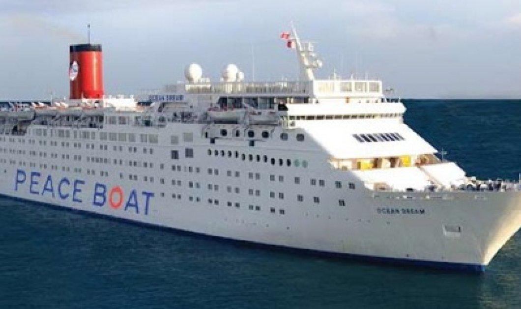 """Στο λιμάνι του Πειραιά το """"Πλοίο της Ειρήνης"""": Οι επιζώντες της Χιροσίμα & του Ναγκασάκι μεταφέρουν ένα παγκόσμιο μήνυμα κατά των πυρηνικών  - Κυρίως Φωτογραφία - Gallery - Video"""