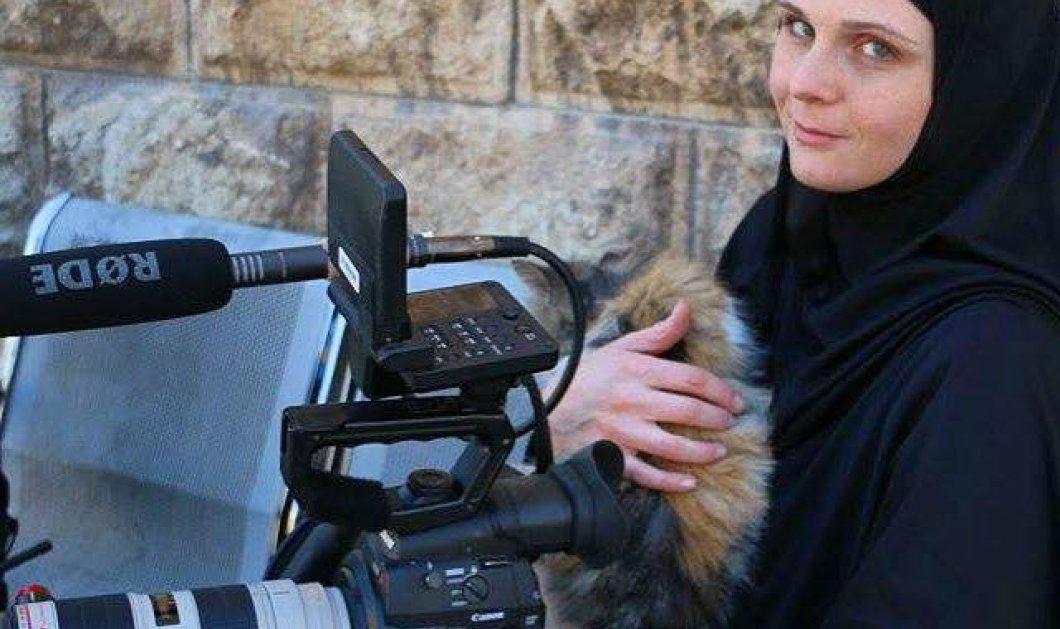 Μουσουλμάνα Αμερικανίδα δημοσιογράφος συνελήφθη και κρατείται σε φυλακή της Τουρκίας - Η περιπέτεια της στο Fb   - Κυρίως Φωτογραφία - Gallery - Video