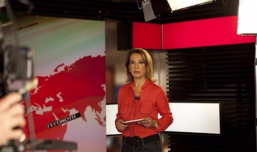 """Η Όλγα Τρέμη μαζεύει τα πράγματα της από το Mega μετά το τελικό """"χτύπημα"""" χωρίς άδεια  - Κυρίως Φωτογραφία - Gallery - Video"""