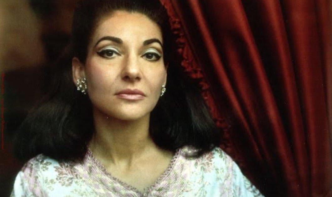 Μαρία Κάλλας: Το πορτραίτο της ντίβας της Όπερας που σφράγισε με τη φωνή και τον έρωτά της για τον Ωνάση μια ολόκληρη εποχή - Κυρίως Φωτογραφία - Gallery - Video