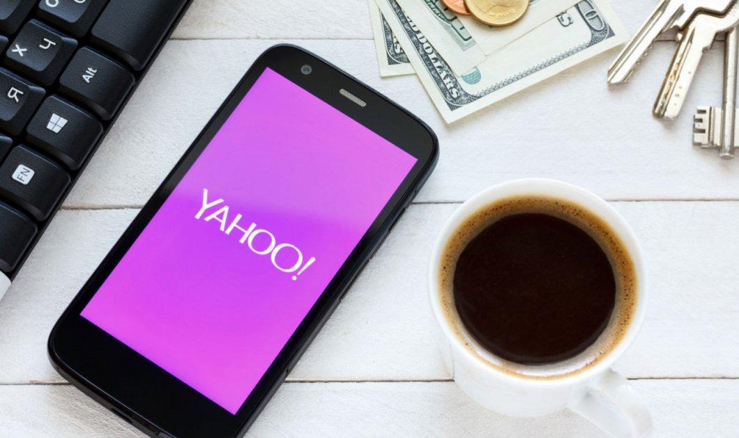 Σκούρα τα πράγματα για την Yahoo: Χάκερς έσπασαν 500.000.000 «λογαριασμούς» χρηστών της - Κυρίως Φωτογραφία - Gallery - Video
