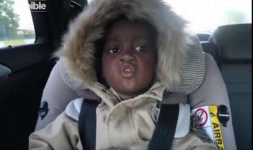 Βίντεο: Αυτός ο χαριτωμένος μικρούλης προσπαθεί να πει απέξω όλες τις μάρκες αυτοκινήτων - Θα κλάψετε από τα γέλια - Κυρίως Φωτογραφία - Gallery - Video