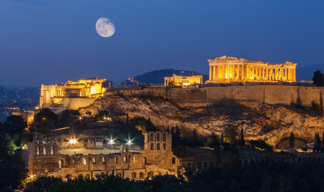 """Κυκλοφοριακές ρυθμίσεις στο κέντρο της Αθήνας το απόγευμα λόγω του """"Acropolis Run"""" - Ποιοι δρόμοι θα είναι κλειστοί - Κυρίως Φωτογραφία - Gallery - Video"""