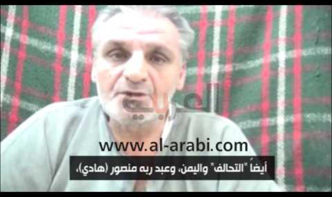 Συγκλονίζει η έκκληση για βοήθεια 56χρονου Έλληνα: Δηλώνει όμηρος στην Υεμένη - Κυρίως Φωτογραφία - Gallery - Video