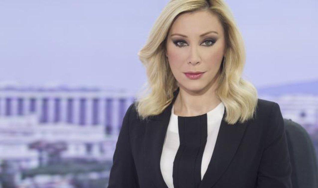 Αντριάνα Παρασκευοπούλου: Από το δελτίο ειδήσεων της ΕΡΤ στο show του Β. Ζούλια - Δείτε φωτό - Κυρίως Φωτογραφία - Gallery - Video