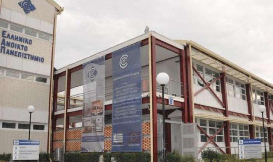 Good news: Το Ελληνικό Ανοιχτό Πανεπιστήμιο επεκτείνεται - Νέα τμήματα λειτουργούν από φέτος στον Βόλο  - Κυρίως Φωτογραφία - Gallery - Video