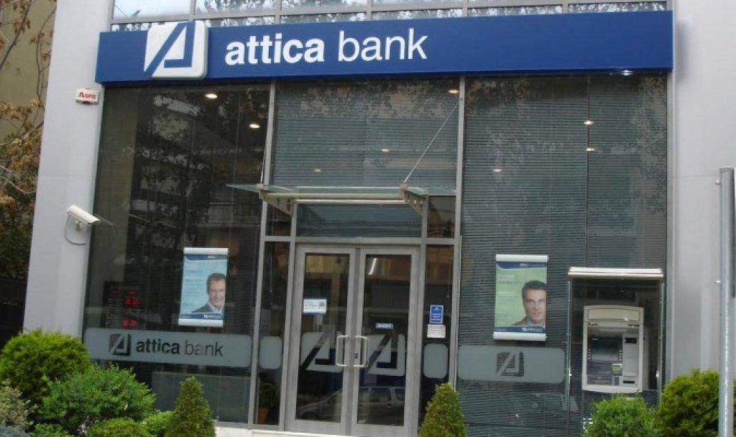 Βίντεο: Η συγκλονιστική στιγμή της εισβολής του Ρουβίκωνα σε υποκατάστημα της Attica Bank - Κυρίως Φωτογραφία - Gallery - Video