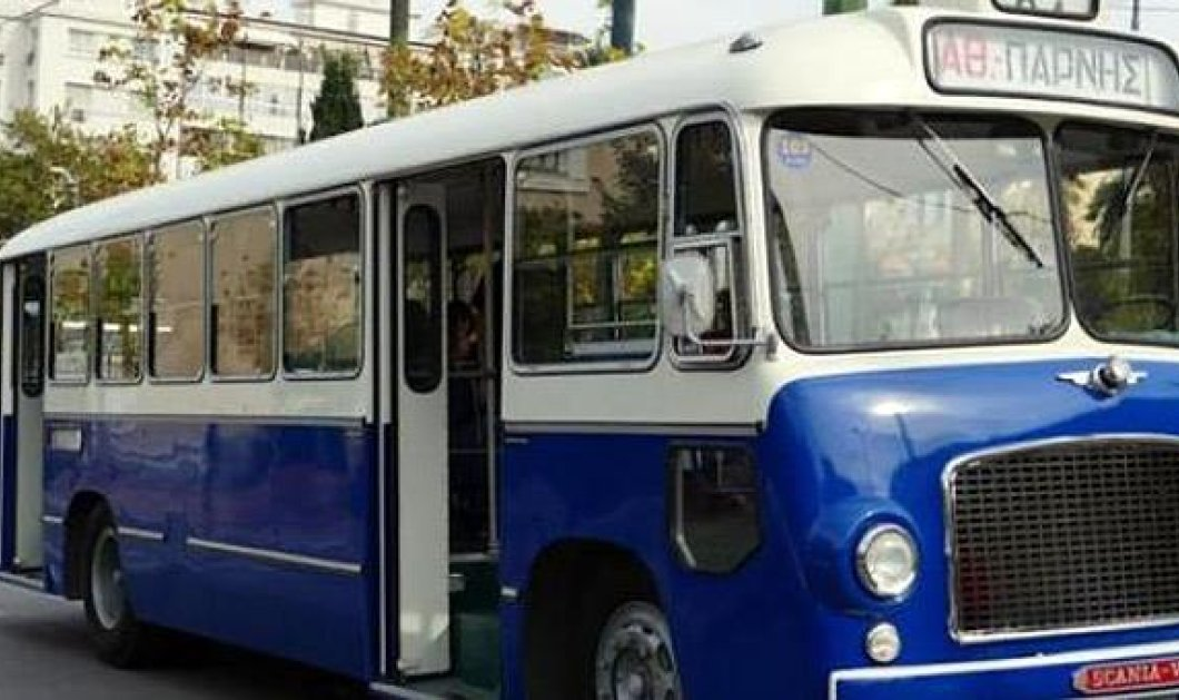 Vintage Story: Λεωφορείο του 1958 κυκλοφορεί ξανά στους δρόμους της Αθήνας - Ανακατασκευάστηκε και μοιάζει καινούργιο - Κυρίως Φωτογραφία - Gallery - Video