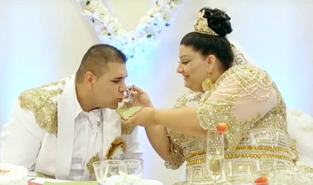 Ο γάμος της χρονιάς είναι τσιγγάνικος: 5 νυφικά άλλαξε η 19χρονη ζουμπουρλούδικη νύφη - Ένα χρυσό & ένα από χαρτονομίσματα - Κυρίως Φωτογραφία - Gallery - Video